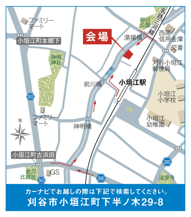 map+のコヒ〓ー