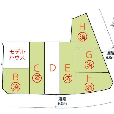 知立西0525