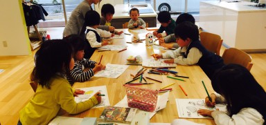Kids English Class ②