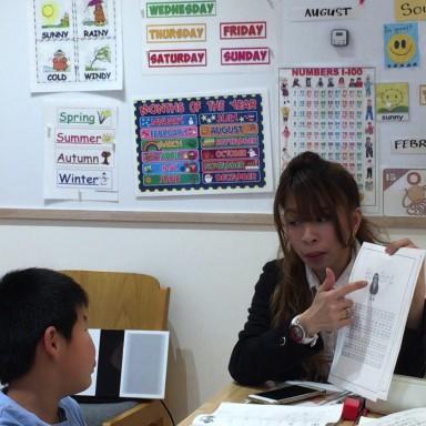 英語低学年