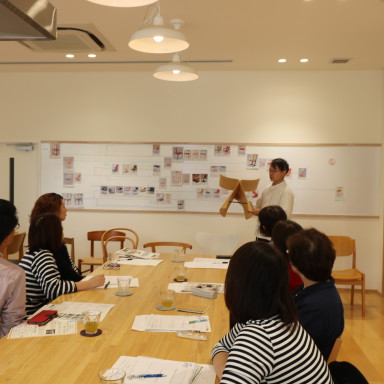 「住まいづくり教室×お茶教室マサラチャイ飲みくらべ」を開催しました